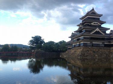 【松本城】観光する時の見どころと城主、アクセス方法(駐車場も)