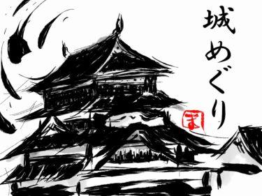 【躑躅ヶ崎館】武田信玄は城を持たない?武田神社のアクセスと駐車場