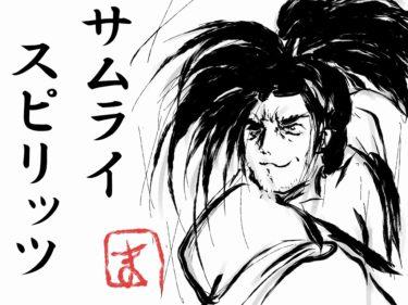 【サムスピ】戦国オタクの「2019年熱いキャラ」勝手にランキングだぜ!