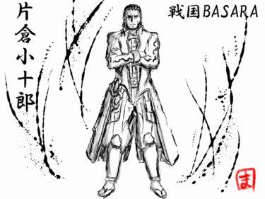 アニメ戦国BASARAをキャラ達の熱い思いと共に戦国オタが語るぜ