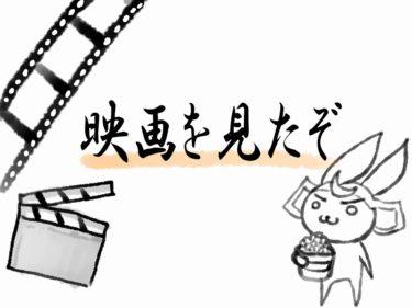 マサムネ日記:映画バードボックスを見た感想だぜ!